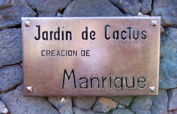 Giardino dei Cactus lanzarote